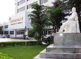 珠海电大演播厅