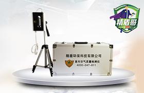 LB-3J分光光度打印六合一检测仪