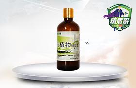 上海植物提取香薰液