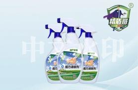 甲醛强力清除剂